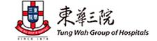 TWGH logo.png