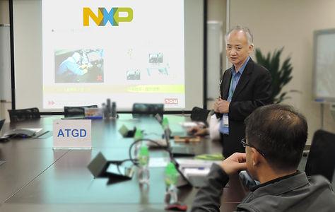 NXP 2.jpg