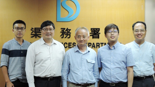 System Upgrade for DSD / 为渠务署升级管理系统