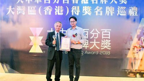 唐伟国博士荣获「SYB大湾区创业企业家奖」