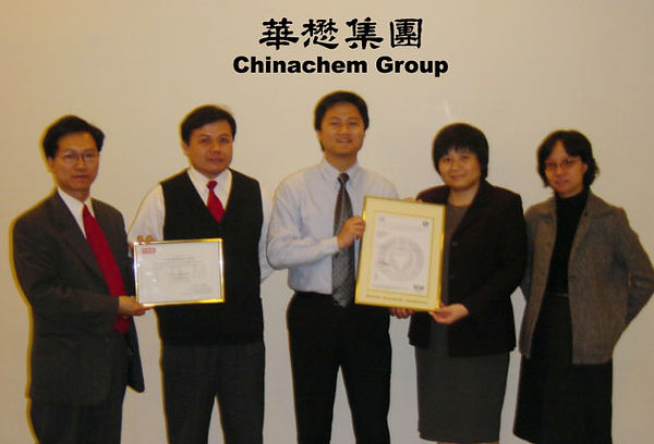 Chinachem, Improve Management System