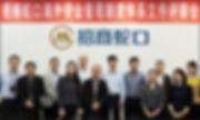 China merchants, ISO 45001, OHSAS