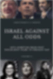 Israel Against All Odds - Volume Two.jpg