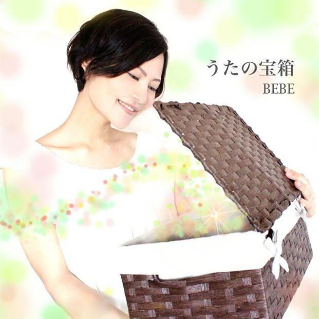 歌の宝箱(14曲入りCD)