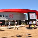 ExpoAgro 2014