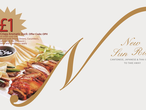 1/2 Crispy Aromatic Duck Offer