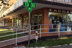 Farmacia Infanzón (Salinas)