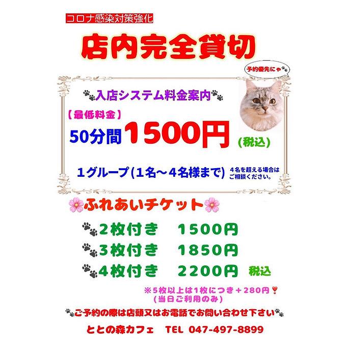 image_72192707 (3).JPG