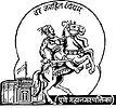 Pune-Municipal-Corporation-PMC-Recruitme