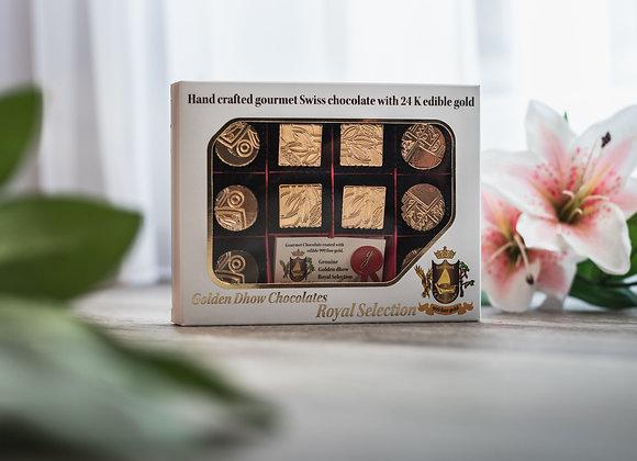 Royal Selection Box of 10