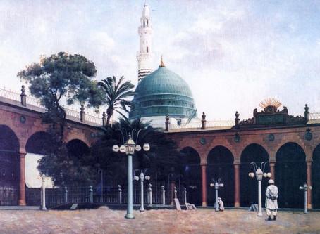 "I hear people saying, ""Bi jah al-Nabi"" what does it mean exactly?"