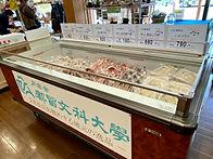 小木曽商店②