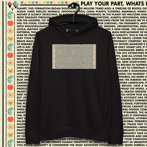 Play Your Part (Unisex Eco Hoodie)