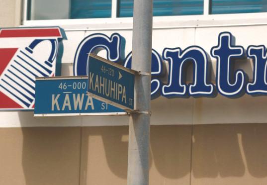 CSS | Kaneohe, HI