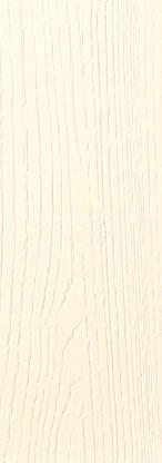 schuller-kitchens-magnolia-silk-gloss.jp
