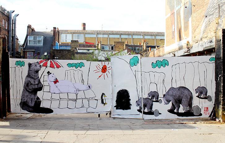 Racist-bear-street01.jpg