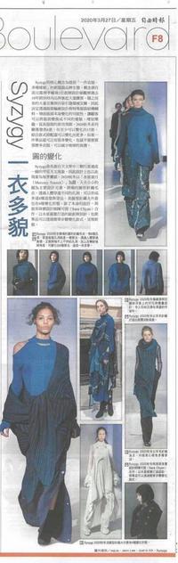 Taiwan Liberty Times