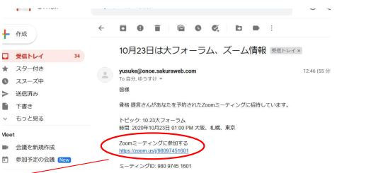 Zoomマニュアル1.JPG