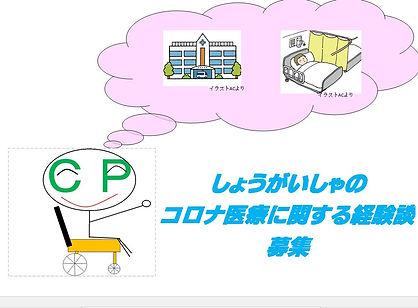 イメージ画像.JPG