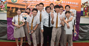 YCK2 36th Graduation Ceremony     第三十六屆畢業禮