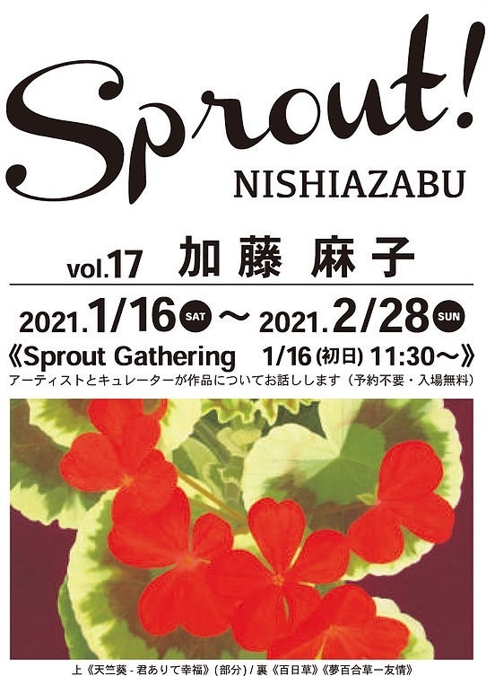 sproutHP.jpg