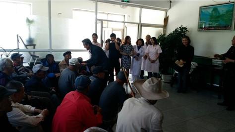 중국 마풍 요양병원 방문