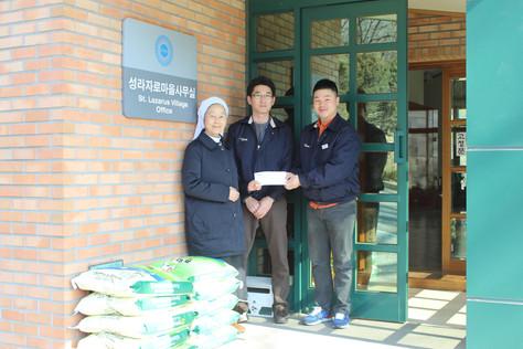 현대로템 사랑의 쌀 기증