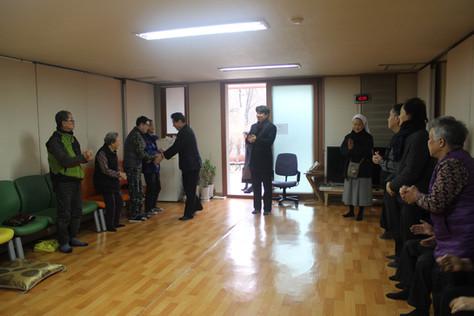 김상돈 의왕시장 마을방문