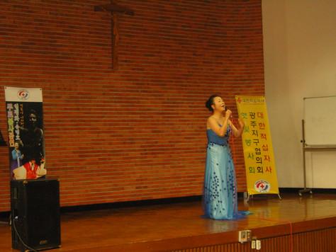 햇빛봉사회 위문공연