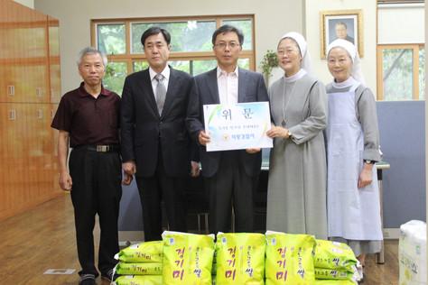 의왕경찰서장 방문 및 위문물품 기증