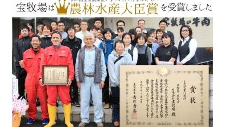 近江牛バラ焼肉用(400g×2)