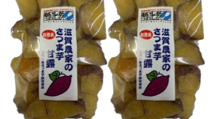 さつま芋甘露400g×2袋