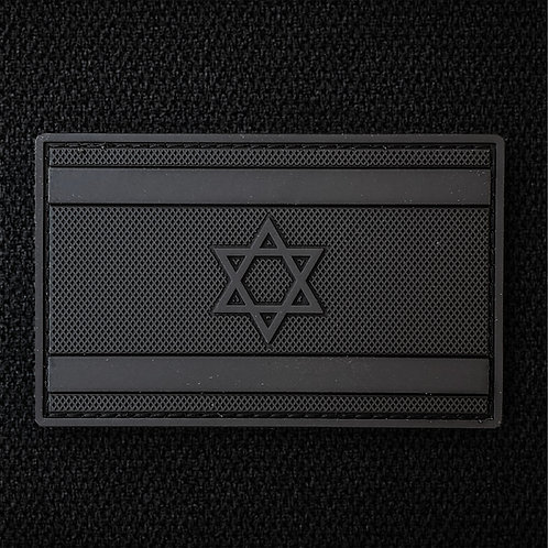Blackout Israeli Flag Patch