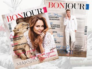 Вышел в свет первый номер журнала BONJOUR