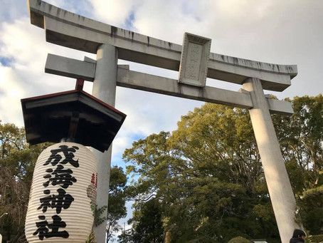 2/3 成海神社にて節分祭のご案内