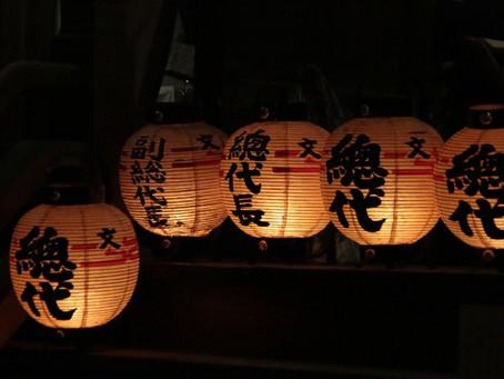 献灯神事「津島祭 送り」斎行