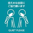 07_控えめな会話.png