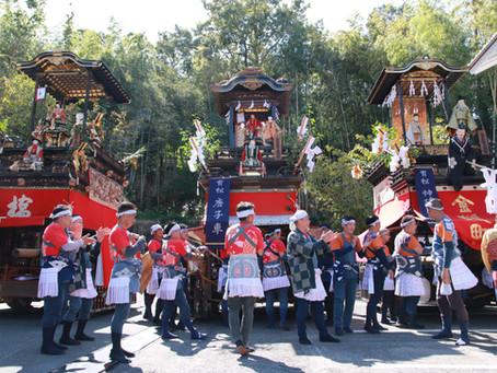 令和2年度秋季大祭(有松山車まつり)について