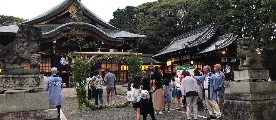 令和3年度成海神社様「夏越祭・茅の輪くぐり」のご案内