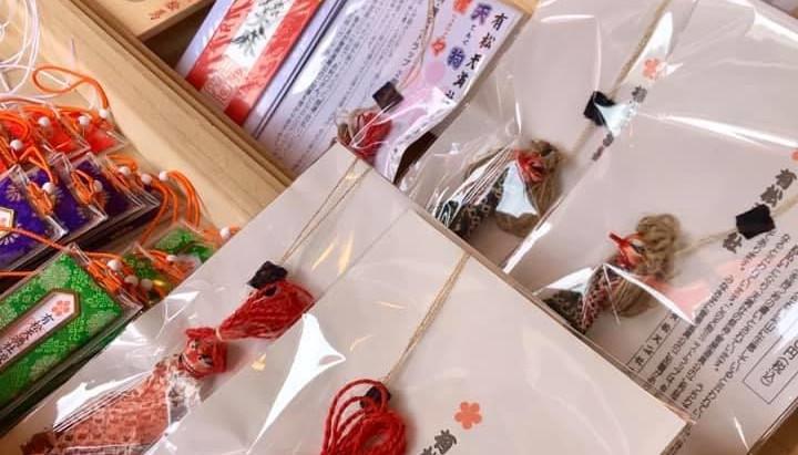 【10月度】授与品頒布のお知らせ(10月10日現在)