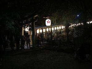 献燈(ちょうちん)