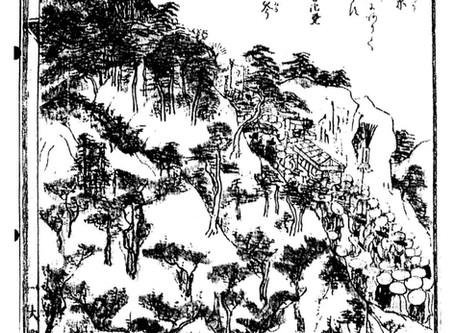 有松の祭礼史