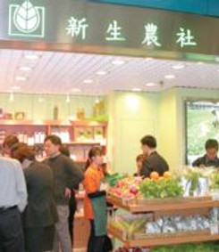 farmfresh330 - Tuen Mun Shop 屯門店