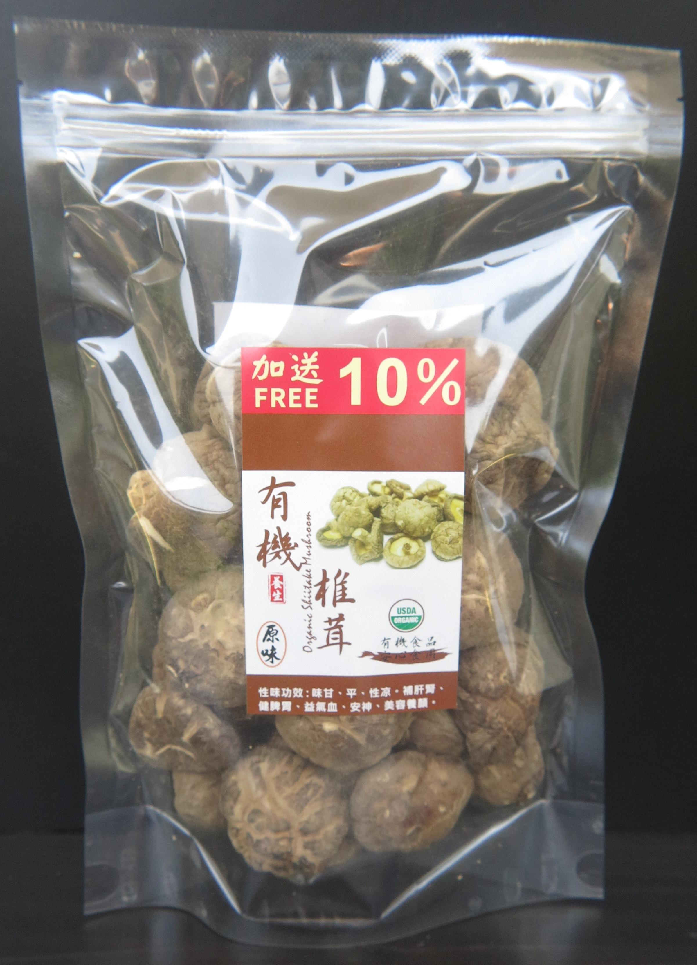 有機椎茸 Organic Shiitake Mushroom