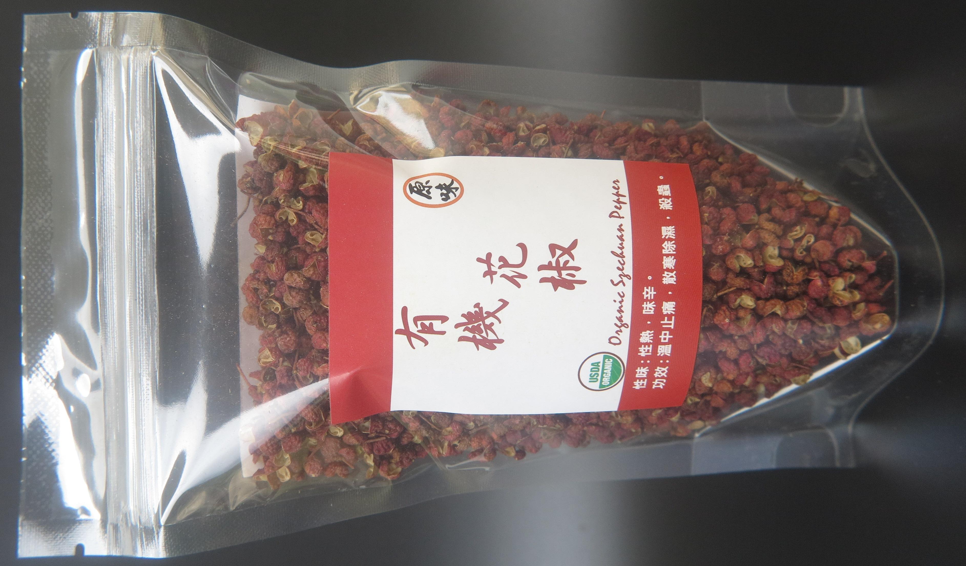 有機花椒 Organic Szechuan Pepper