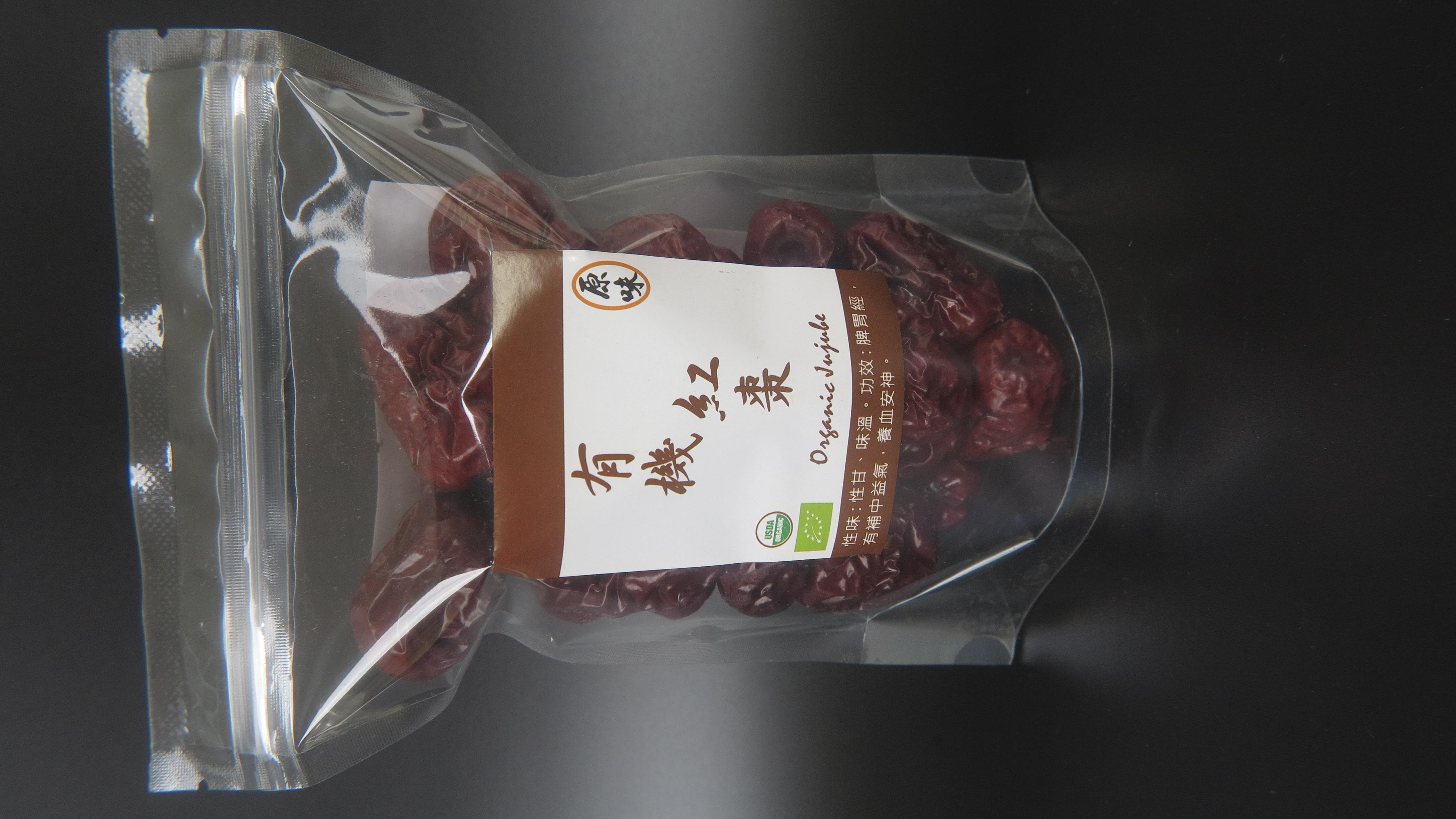 有機紅棗 Organic Jujube