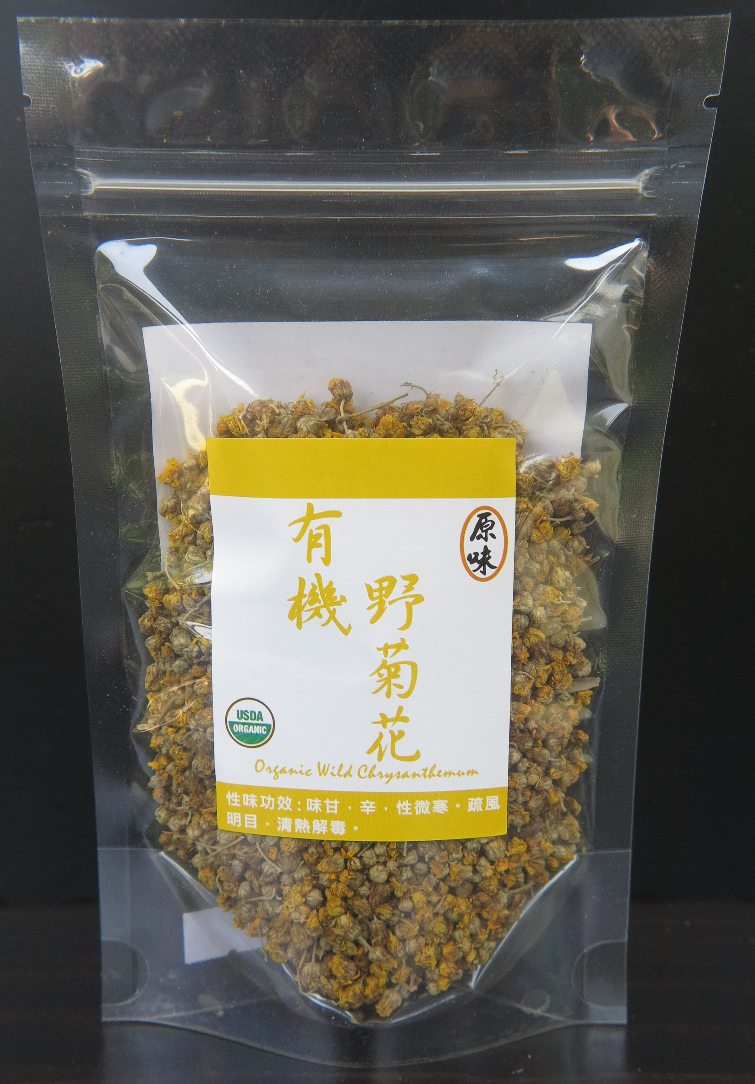 有機野菊花 Organic Wild Chrysanthemum