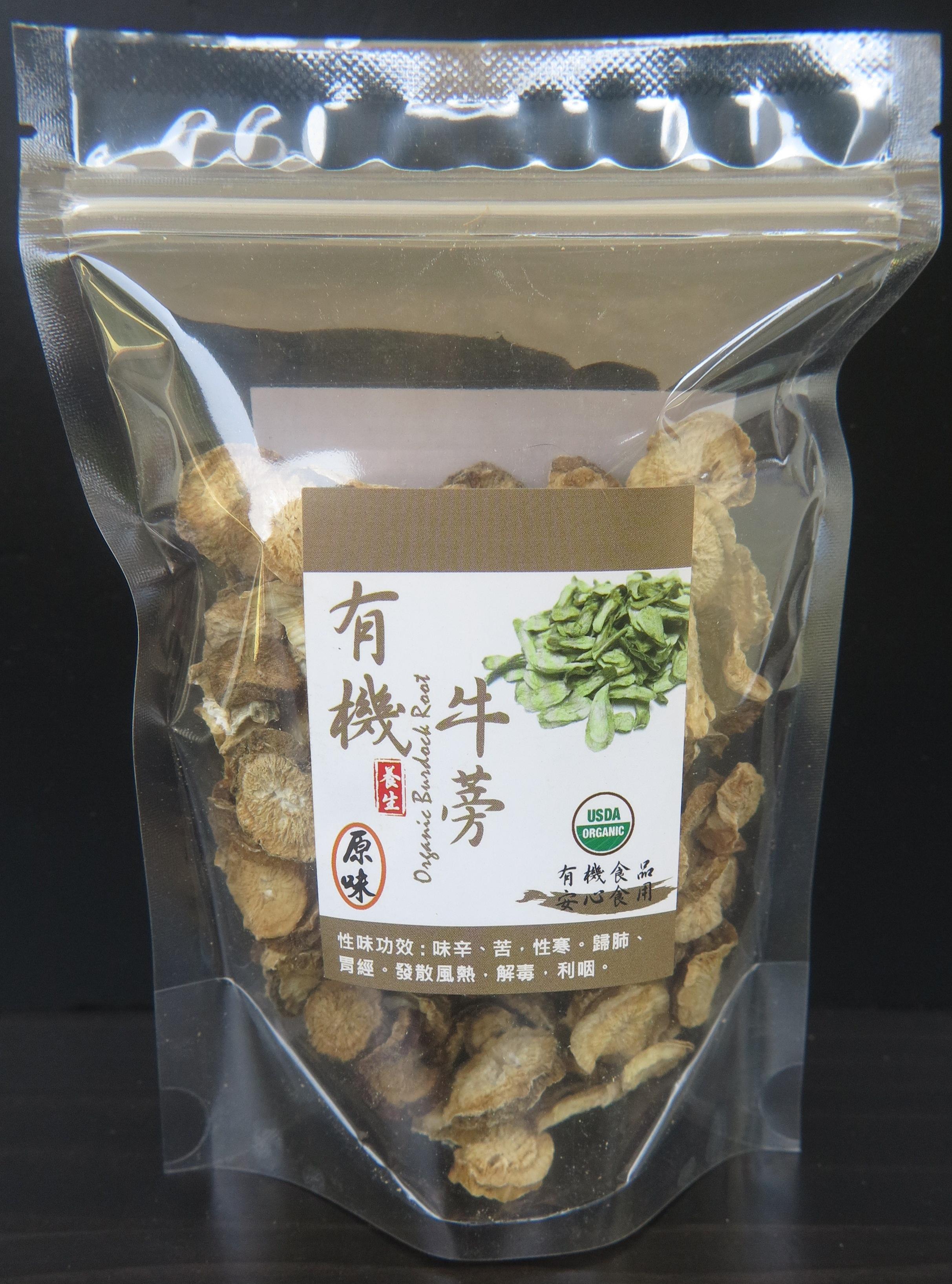 有機牛蒡 Organic Burdock Root
