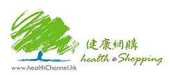 Health eShopping ealth eShopping 健康網購 r.