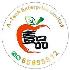 壹品企業有限公司  A-Tech Enterprise Limited.jpg